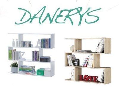 Librerias Danerys bajas